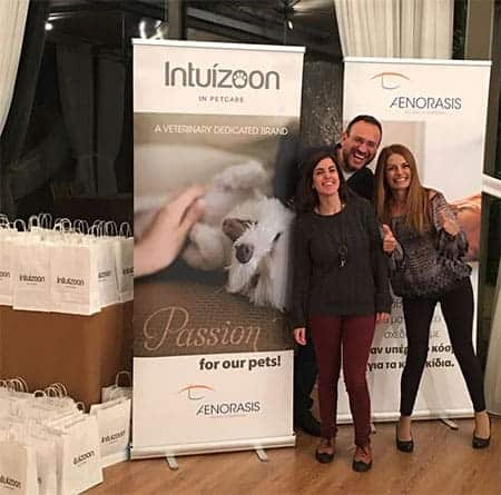 INTUIZOON ANAPLASIS LAUNCH - Wound Management Seminar